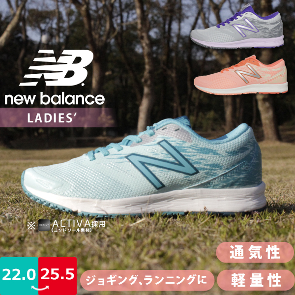 new balance dames fitness