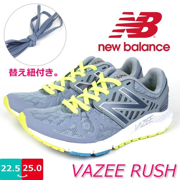 new balance n 25