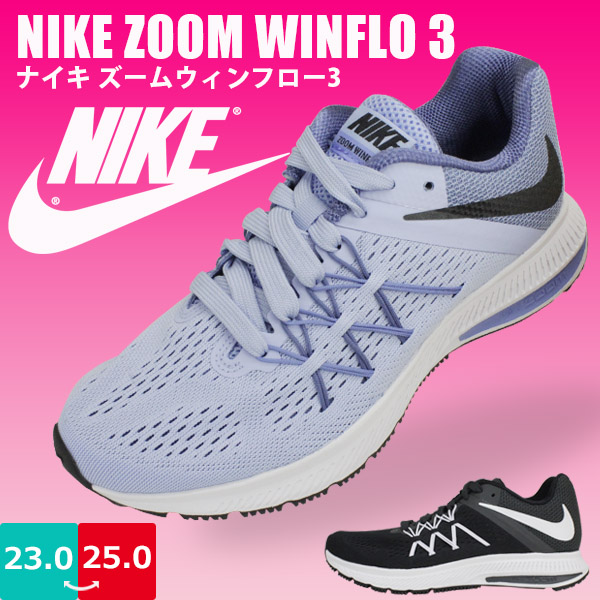 check out 9f93c 33703 Regular article NIKE Nike NIKE ZOOM WINFLO 3 Lady's sneakers SSK zoom Win  flow lightweight air permeable durable cushion motion training jogging ...