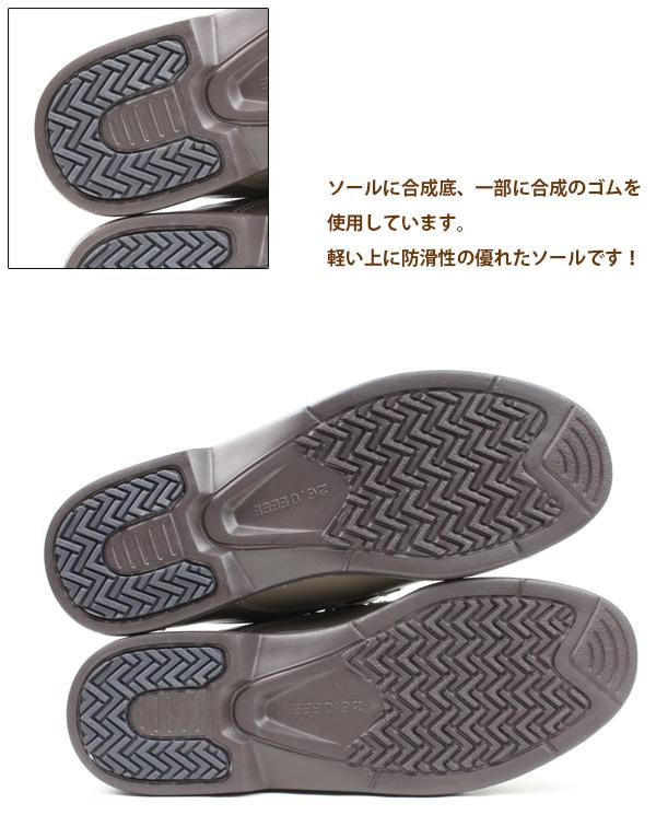 Men's slip-on shoe leather After Golf MIKUNI super lightweight comfortable nonslip 4E shock absorbing insoles cushion slip □ ag3601 □