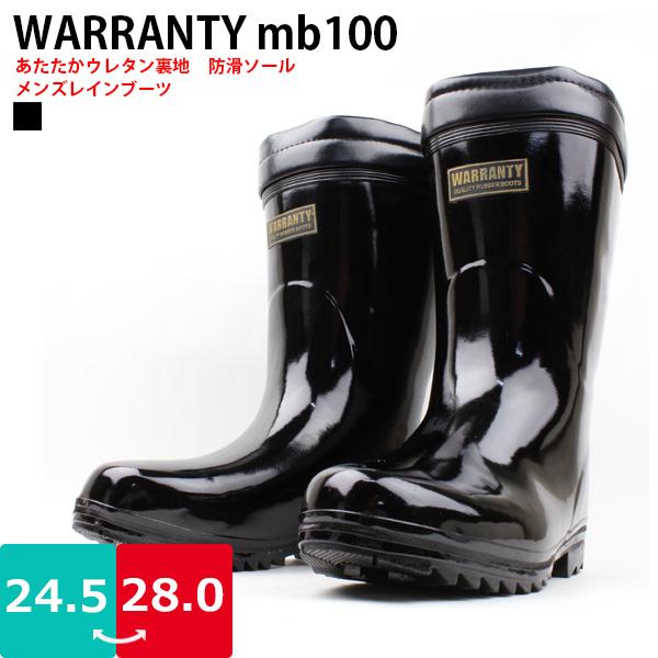 d13a7775baabaf Men s rain boots loose 3E wide warranty WARRANTY Sanyo lined warm nonslip  fluffy boa-slip urethane wear mouth □ mb100 □