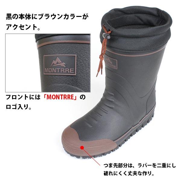 Men's half-boots MONTRRE Monterey Achilles cold anti-slip fully waterproof matte Cap insert insole BOA urethane insulation flexible cover rain snow shoes school □ mb733 □