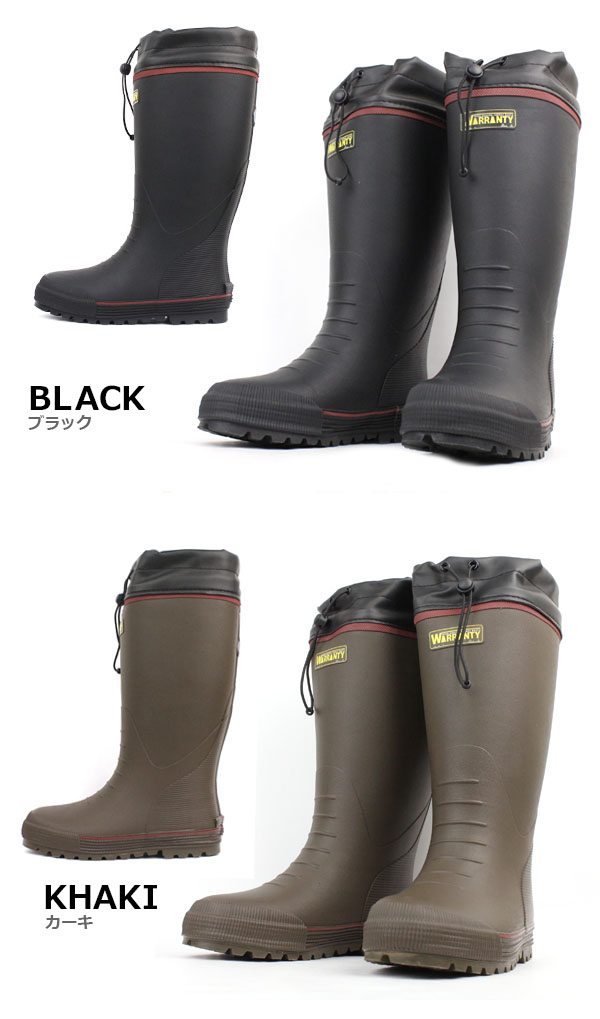 3bf2c323958 Men's rain boots long boots rubber gentleman WARRANTY warranty Sanyo  WR1000W perfection waterproofing mat cover cold protection urethane warm  thermal ...