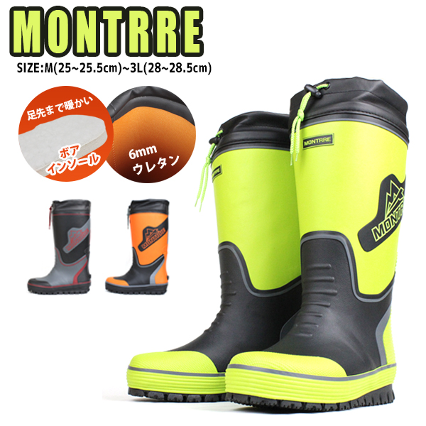 82760e66eef Men's rain boots MONTRRE モントレアキレス cold protection anti-slipping perfection  waterproofing mat cup in sole insole boa urethane heat ...