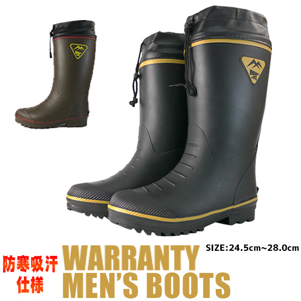 2291e957256 Cover cold protection double Russel warm thermal insulation flexible  anti-slip rain snow □ wr62000w □ まるほ matting rain boots long boots ...