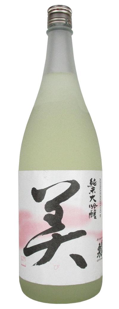 蓬莱泉 美 純米大吟醸 1800ml