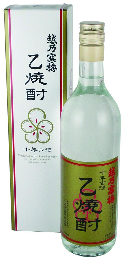 越乃寒梅 乙焼酎 米 43度 10年古酒 720ml 【箱付】