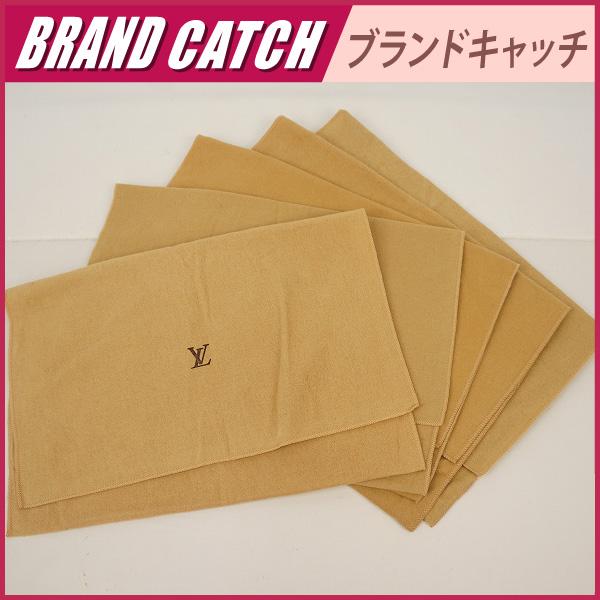 LOUIS VUITTON  ルイ・ヴィトン ルイ・ヴィトン 保存袋 (5枚セット)【中古】【保存袋】