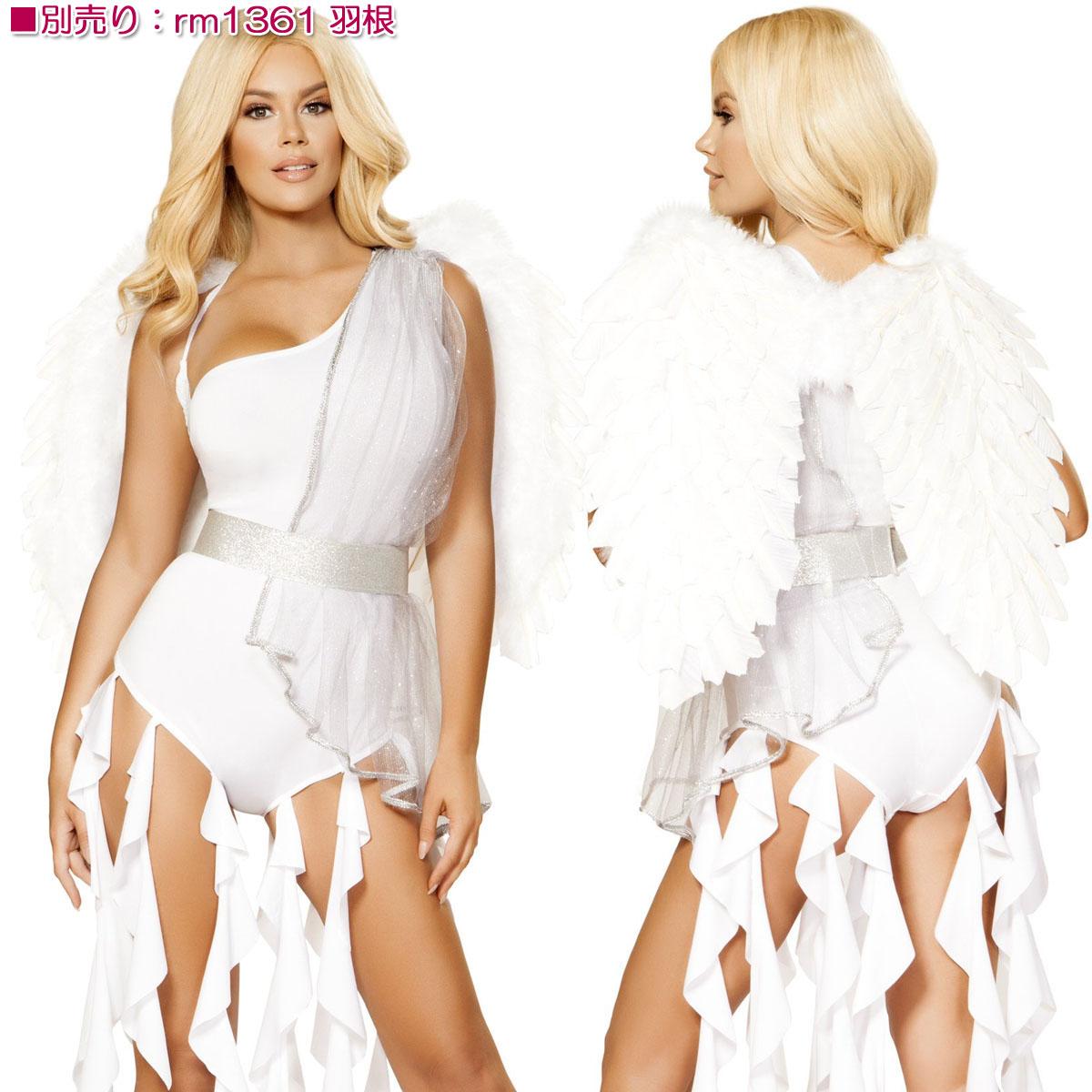海外ブランド ROMA ローマ ハロウィンコスチューム レディースファッション コスプレ衣装 仮装 ホワイト シルバーシースルーフリルのオーバーレイ ロンパース 女神コスチューム2点セット