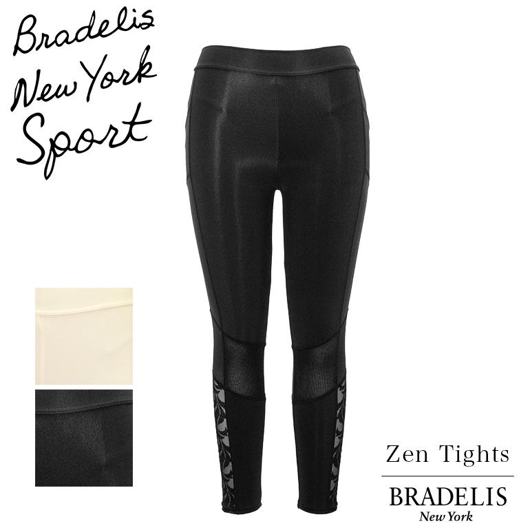 ■ブラデリスニューヨークスポーツ Zen Tights (ゼン タイツ) BRADELIS NEWYORK BRNY