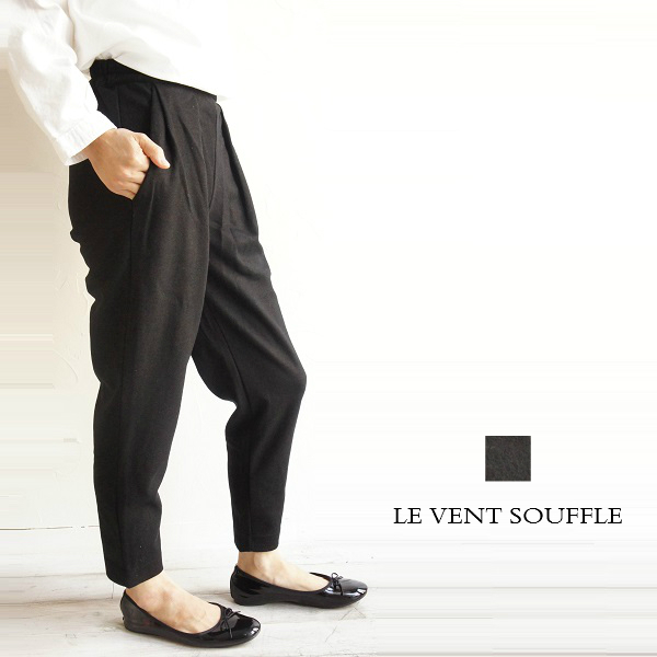 メール便送料無料 LE VENT SOUFFLE ルヴァンスフル ウール テーパード パンツ LVW5523 レデースファッション 服 大人の ナチュラル服 ゆったり リンネル ナチュラン