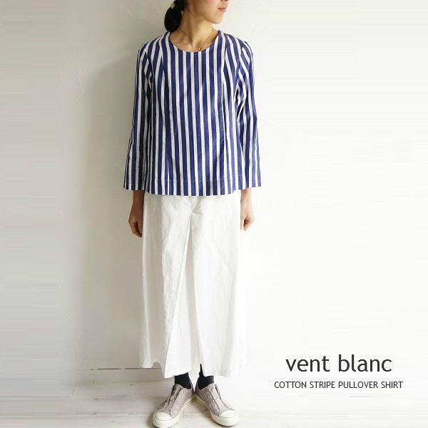 【10%OFFクーポン】メール便送料無料 Vent Blanc ヴァンブラン プレミアム ストライプ プルオーバー VBF-1035 made in japan メイドインジャパン 服 大人の ナチュラル服 ゆったり リンネル ナチュラン