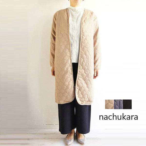 送料無料 nachukara ナチュカラ サークル キルト ロング コート NK76444 レデースファッション 服 大人の ナチュラル服 ゆったり リンネル ナチュラン