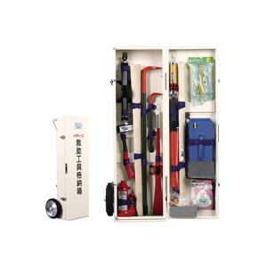 【代引き不可】充実のセット内容【救助工具格納箱レスキュー12】各種工具類をコンパクトに収納 02P03Dec16