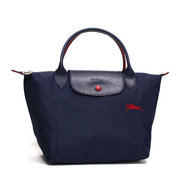 ロンシャン LONG CHAMP ハンドバッグ S スモールサイズ ル・プリアージュ クラブ ネイビー 紺 Le Pliage Club Hand Bag S NAVY L1621 619 556