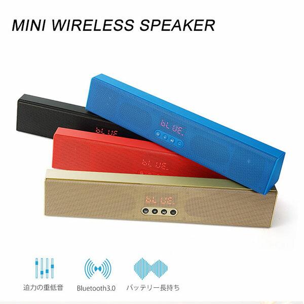 ワイヤレススピーカー Bluetooth接続 ハンズフリー通話可能 スピーカー シンプルデザイン microSD USB ブラック ブルー レッド ゴールド