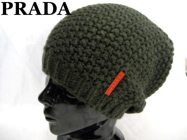 PRADA プラダ ニットキャップ ニット帽 アルパカ混 カーキ【未使用】【中古】【新品】