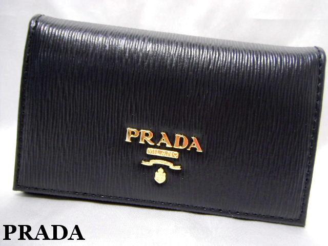 PRADA プラダ カードケース マチ有 名刺入れ 型押し レザー 1MC122【未使用】【中古】【新品】