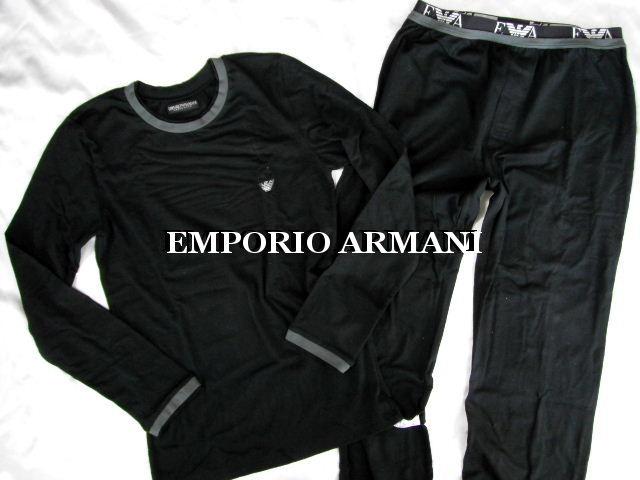 EMPORIO ARMANI エンポリオアルマーニ ロンT パンツ 上下セットアップ ブラック Mサイズ メンズ 長袖Tシャツ【未使用】【中古】【新品】