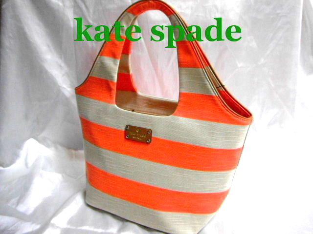 kate spade ケイトスペードトートバッグ 肩掛けOKかごバッグ【未使用】【中古】【新品】