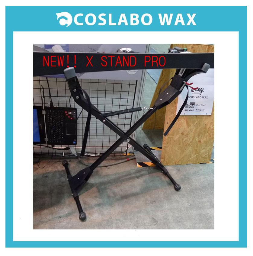 『新登場記念!期間限定特別価格!』新登場!COSLABO WAX/コスラボ/コスラボワックス【X STAND PRO/バイススタンド・ワックススタンド】カラー:BLACK送料無料!でお送り致します