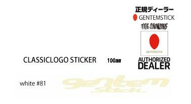 本物安心の日本正規品 GENTEMSTICK ゲンテンステック ゲンテン正規ディーラー取り扱いステッカー 激安価格と即納で通信販売 日本正規品 ゲンテンCLASSIC LOGO 150mm正規ディーラー取り扱いステッカーアイテム: CLASSIC カラー:アイボリーWhite いよいよ人気ブランド 100mm