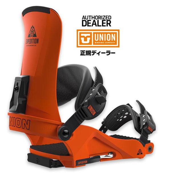 『UNION正規日本代理店』18FW UNION・ユニオン【EXPEDITION 】UNION Snowboard Binding/ユニオン スノーボード バインディング【EXPEDITION 】カラー:Orange/サイズ:L送料無料でお届け致します!