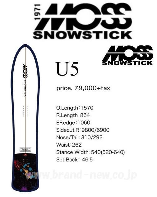18FW MOSS SNOWSTICKモス スノーステック/モススノーステック/SNOW SURFING/スノーサーフィン『U 5/ユーファイブ』