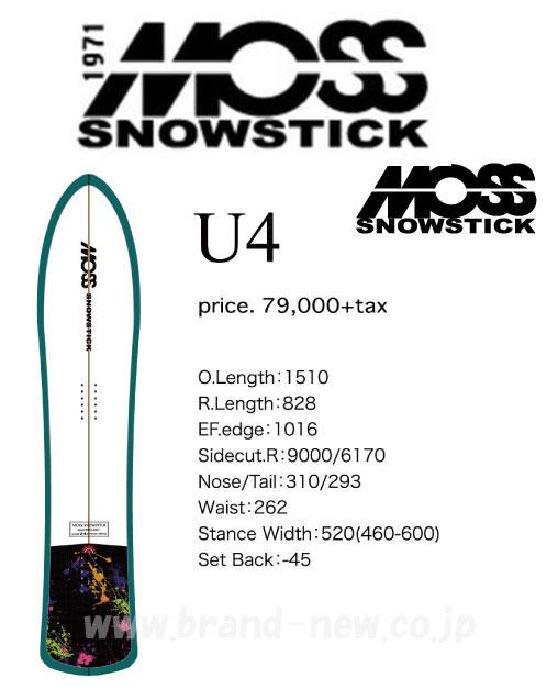 18FW MOSS SNOWSTICKモス スノーステック/モススノーステック/SNOW SURFING/スノーサーフィン『U 4/ユーフォー』豪華特典多数有ります♪