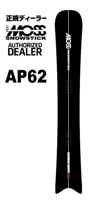 19FW MOSS SNOWSTICK『AP62/エーピー62』モス スノーステック/モススノーステック/SNOW SURFING/スノーサーフィン豪華特典多数有ります♪