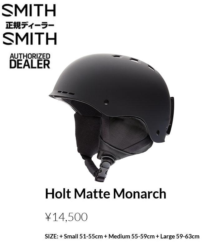 SMITH スミス 正規販売店SMITH スミス スノーボードHELMET・ヘルメット『HOLT・ホルト』HELMET・ヘルメットカラー:MATTE BLACKサイズ:M(55~59cm)