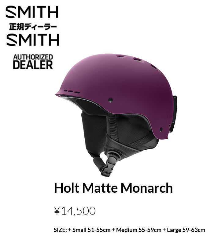 SMITH スミス 正規販売店SMITH スミス スノーボードHELMET・ヘルメット『HOLT・ホルト』HELMET・ヘルメットカラー:MATTE MONARCH