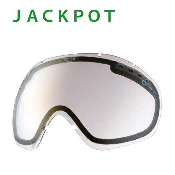 『DICE/ダイス・LJP-4984013981913』【JACKPOT/ジャクポット用】専用ジャクポット専用/スペアレンズ単品:L-JACKPOT-Md[CSIL] ミラーレンズ・撥水加工付き