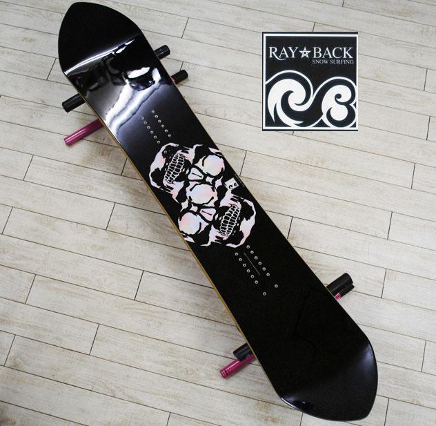 05P26Mar16『RAY BACK 05P26Mar16『RAY/レイバック』SNOWSURFING/スノーサーフィン :SKULL 『RAY 『RAY 157,5・レイ157,5cm』カラー :SKULL Blackパウダーボードの新しいスタイル特典POWCANTとHOTWAX&ダリングサービス!, MAINLINE:2127149c --- sunward.msk.ru