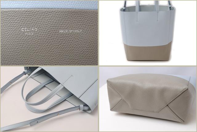 162c8c4726802 Celine tote bag 2-way. CELINE Cabas  SMALL VERTICAL leather Pearl blue    gray 176163 セリーヌ CELINE ショルダーバッグ レザー ブラウン セリーヌ CELINE ...