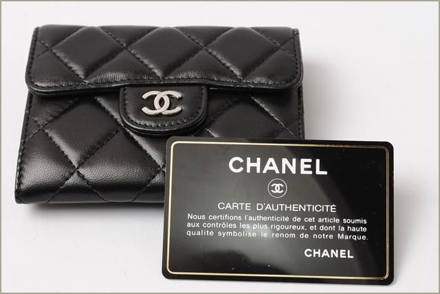Import Shop Pit Chanel Purse Card Case Chanel A31504 Matelasse