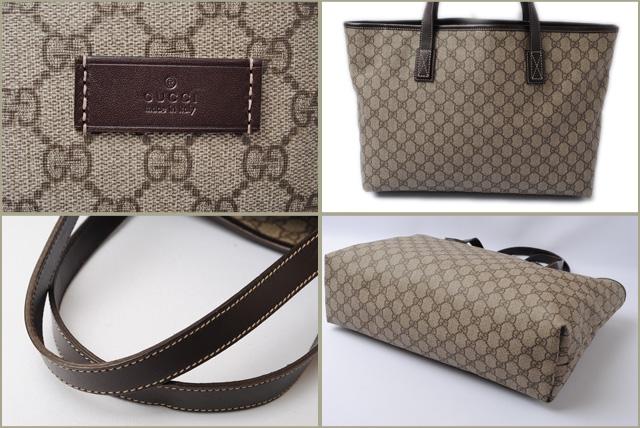 23cc3e105437 Import shop P.I.T.: Gucci tote bag GUCCI GG plus GG brown / beige ...