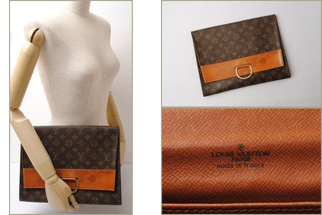 Import P I T Louis Vuitton