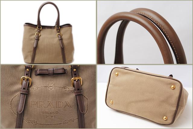 952d885b6f5c Import shop P.I.T.  Prada handbag   shoulder bag 2way PRADA nylon ...