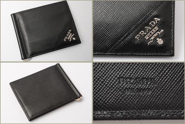 c579e9b83c5a Import shop P.I.T.: Prada wallet / money clip PRADA fold wallet ...