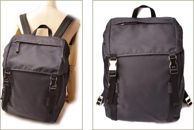 cd03c1b0736a ... Prada rucksack / backpack PRADA D bag men 2VZ062 nylon BLUE/ blue outlet  mint condition ...