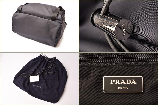 b8326c979483 Import shop P.I.T.  Prada rucksack   backpack PRADA D bag men 2VZ062 ...