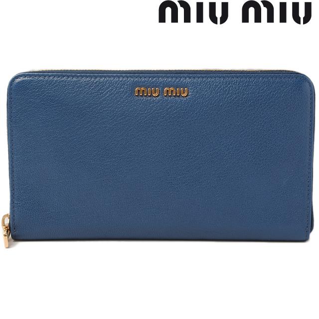 Miu Miu Wallet Price Malaysia
