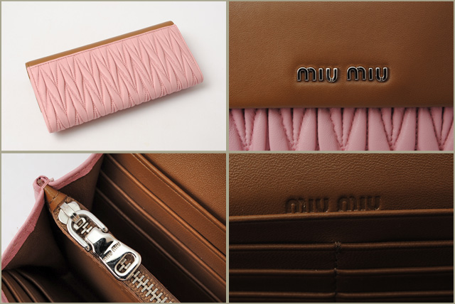 Cheap Sale Free Shipping Release Dates Miu Miu Matelass tGvdoVK9za