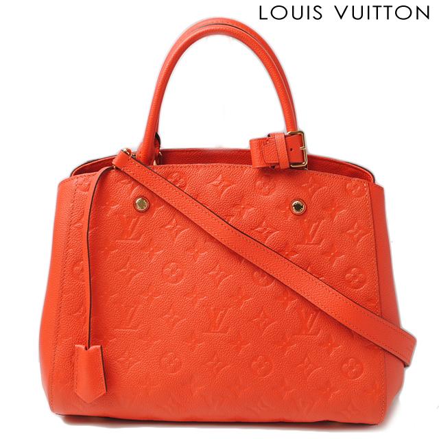 Louis Vuitton Apricot