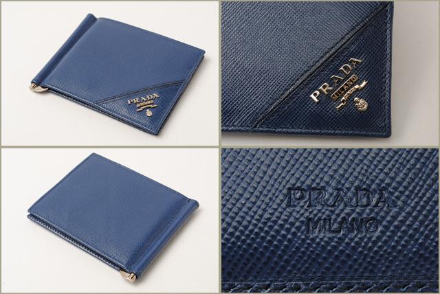Prada Wallet Men Blue