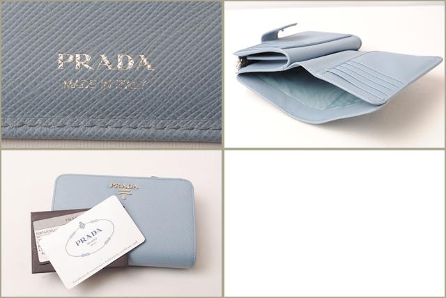 프라다 지갑 PRADA 접 지갑 1ML225 SAFFIANO/サフィアノメタル ASTRALE/라이트 블루 미사용