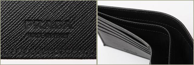 d5d32f5fda2082 Import shop P.I.T.: Prada wallets folded unused purse / wallet ...