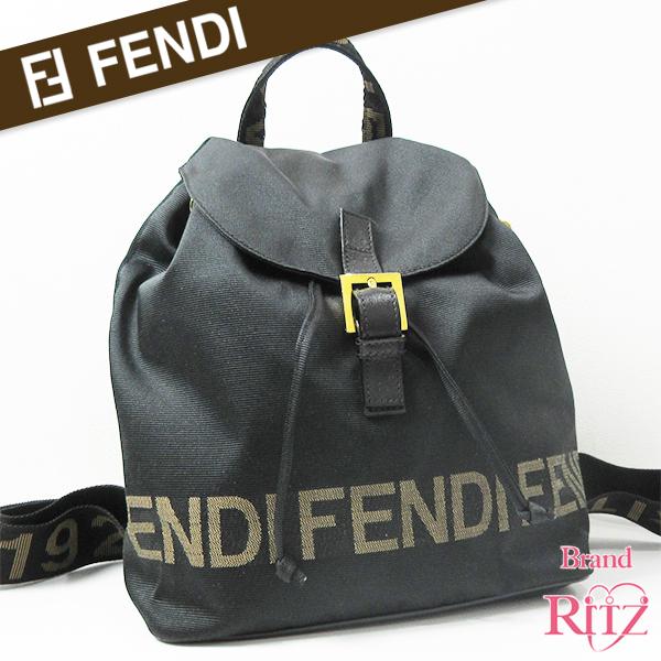 Fendi Bags Backpack