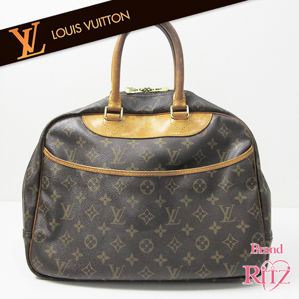 70f286415cb9 Waterproofing is put for ☆ inside that is a basic popular handbag excellent  at Louis Vuitton